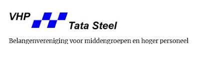 VHP tata steel logo